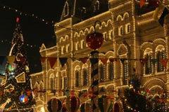 Decoración en la Plaza Roja, Moscú del Año Nuevo y de Cristmas Fotografía de archivo