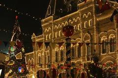 Decoración en la Plaza Roja, Moscú del Año Nuevo y de Cristmas Fotos de archivo libres de regalías