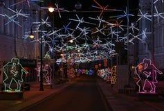 Decoración festiva de las calles en Moscú Fotografía de archivo
