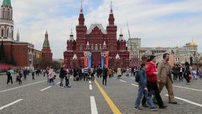 Decoración histórica de Victory Day del museo del estado Plaza Roja, Moscú, Rusia almacen de video