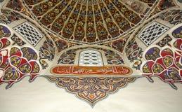 Decoración islámica de la mezquita, adorno Foto de archivo libre de regalías