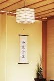 Decoración japonesa Imágenes de archivo libres de regalías