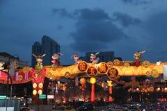 Decoración lunar del Año Nuevo Imagenes de archivo