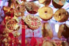 Decoración lunar del Año Nuevo de China Imagen de archivo