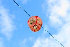Decoración roja china de la linterna de papel o de la lámpara Foto de archivo