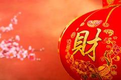 Decoración roja china de la linterna del Año Nuevo Imagen de archivo