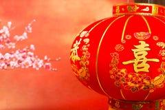 Decoración roja china de la linterna del Año Nuevo Foto de archivo libre de regalías