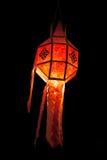 Decoración roja de la linterna durante Año Nuevo chino Imagen de archivo libre de regalías