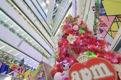 Decoración Snoopy de la Navidad de APM en Hong Kong Fotos de archivo