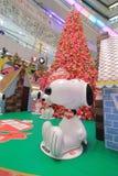 Decoración Snoopy de la Navidad de Hong Kong APM Imagenes de archivo