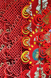 Decoración afortunada china en Año Nuevo Fotografía de archivo libre de regalías
