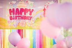 Decoración de la fiesta de cumpleaños Fotografía de archivo