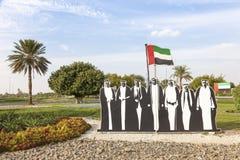 Decoración del día nacional en Al Ain, UAE Foto de archivo libre de regalías