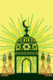 Decoración del juguete del Ramadán en la tabla Fotografía de archivo libre de regalías