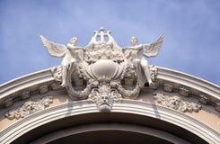 Decoración del tejado de la ópera Imágenes de archivo libres de regalías