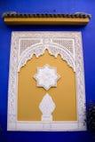 Decoración islámica de la pared Imagen de archivo libre de regalías