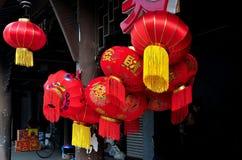 Decoraciones chinas 2013 del Año Nuevo Fotos de archivo