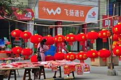Decoraciones chinas 2013 del Año Nuevo Imágenes de archivo libres de regalías