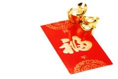 Decoraciones chinas del Año Nuevo Fotografía de archivo