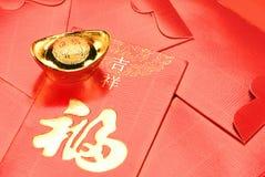 Decoraciones chinas del Año Nuevo Fotos de archivo