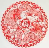 Decoraciones chinas del Año Nuevo Imágenes de archivo libres de regalías