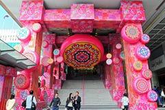 Decoraciones chinas del Año Nuevo Imagen de archivo libre de regalías