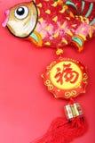 Decoraciones chinas del Año Nuevo, Fotografía de archivo