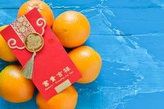 Decoraciones chinas del Año Nuevo anaranjadas y sobre rojo Fotografía de archivo