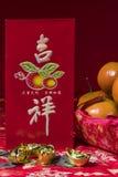 Decoraciones chinas del Año Nuevo en fondo rojo, Imágenes de archivo libres de regalías