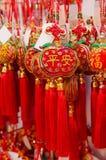 Decoraciones chinas del Año Nuevo que venden en la tienda Imagen de archivo libre de regalías