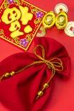 Decoraciones chinas del Año Nuevo y ornamentos propicios en el CCB rojo Imagen de archivo