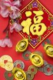 Decoraciones chinas del Año Nuevo y ornamentos propicios en el CCB rojo Foto de archivo libre de regalías