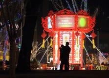 Decoraciones chinas del festival de linterna Imágenes de archivo libres de regalías