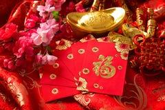 Decoraciones chinas del festival del Año Nuevo Fotografía de archivo