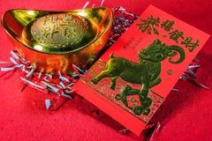 Decoraciones chinas del festival del Año Nuevo para el fondo Imagenes de archivo