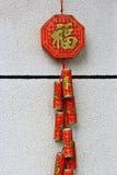 Decoraciones chinas del petardo del Año Nuevo Fotografía de archivo libre de regalías