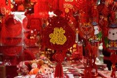 Decoraciones chinas del rojo del Año Nuevo Imágenes de archivo libres de regalías