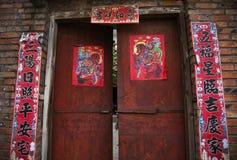 Decoraciones chinas Sichuan del Año Nuevo Fotografía de archivo
