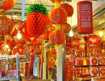 Decoraciones chinas y Lucky Symbols del Año Nuevo Foto de archivo libre de regalías