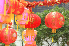 Decoraciones de la linterna por Año Nuevo chino Imágenes de archivo libres de regalías