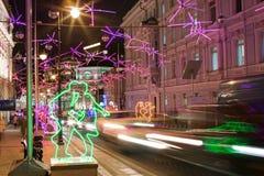 Decoraciones de la Navidad en las calles de Moscú Fotos de archivo