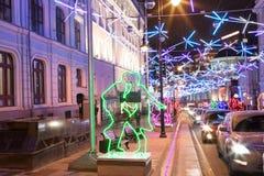 Decoraciones de la Navidad en las calles de Moscú Imagenes de archivo