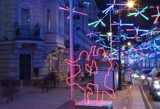 Decoraciones de la Navidad en las calles de Moscú Fotografía de archivo libre de regalías