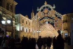 Decoraciones de la Navidad en las calles de Moscú Imagen de archivo