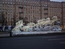 Decoraciones de la Navidad en Moscú en el invierno Imágenes de archivo libres de regalías