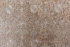 Decoraciones de la pared del Arabesque en Alhambra, España Fotos de archivo libres de regalías