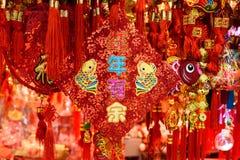 Decoraciones del Año Nuevo de chino tradicional Fotografía de archivo libre de regalías