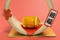 Decoraciones del Año Nuevo de Japón Foto de archivo libre de regalías