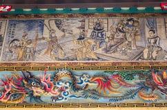 Decoraciones en la pared china del templo Imagen de archivo libre de regalías
