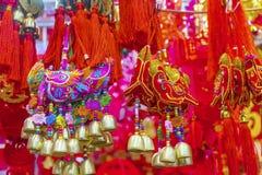 Decoraciones lunares chinas Pekín China del Año Nuevo de los dragones de los perros Fotografía de archivo